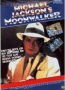 Moonwalker The Game Promo Poster (UK)