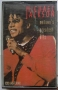 Motown's Greatest Hits: Michael Jackson Cassette Album (Uruguay)