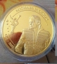 Michael Jackson Musee Grevin 24KT Gold Commemorative Coin (France)
