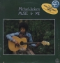 Music & Me Commercial LP Album (USA)