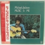 Music & Me Commercial LP Album (Japan)