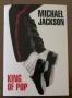 Number Ones Promotional CD/VHS Box Set (Japan)