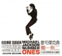 Number Ones Limited Edition Embossed Cover CD Album (Taiwan)