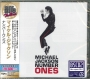 Number Ones Limited Edition Blu-Spec CD2 Album (Japan)