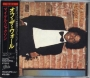 Off The Wall Commercial CD Album (1982) (Japan)