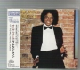 Off The Wall Japan Tour 1988 Limited Stickered Sleeve CD Edition (Japan)