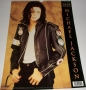 (1993) Michael Jackson Official Calendar (Danilo) (UK)