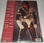 (1994) Michael Jackson Official Calendar (Danilo) (UK)
