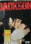 (1995) Michael Jackson Official Calendar (Danilo) (UK)