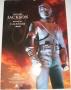 (1996) Michael Jackson Official Calendar (Danilo) (UK)