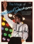 "Signed Booklet ""The Magic Of Michael Jackson"" (1984)"