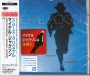 Smooth Criminal Limited Edition 5 Track CD Single (HIStory Japan Tour '96 Sticker) (Japan)