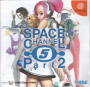 Space Channel 5: Part 2  Official Video Game (Japan)