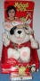 Michael's Pets Plush Toys By Ideal *Spanky the Dog* (USA)