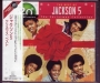 The Best Of Jackson 5 *The Christmas Collection* Commercial CD Album (Japan)