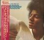The Best Of Michael Jackson Commercial LP Album (Japan)