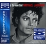 The Essential Michael Jackson Commercial 2 Blue CD Album Set (Japan)