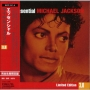 The Essential Michael Jackson Limited Edition 3 CD Album Set (Japan)