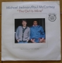 """The Girl Is Mine (With Paul McCartney) Commercial 12"""" Single (Holland)"""