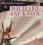 The Great Love Songs Of Michael Jackson Commercial LP Album (Germany)