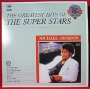 The Greatest Hits Of The Super Stars *Thriller* LP Album (Korea)