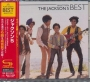 The Jackson 5 Best Selection Limited SHM-CD Edition (Japan)
