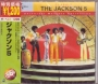 The Jackson 5 Classic  *The Best 1200* Limited Edition CD Album (Japan)
