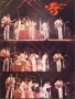 The Jackson Five 1973 Tour Book (USA)