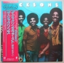 The Jacksons Commercial Album (Japan)