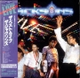 The Jacksons Live! Commercial 2 Mini LP CD Album Set (2009) (Japan)