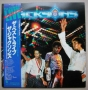 The Jacksons Live Commercial 2LP Album Set (Japan)