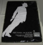 The King Of Pop Official *Smooth Criminal* Black Towel (Japan)