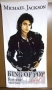 The King Of Pop Official Towel (Japan)