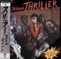 The Making Of Michael Jackson's Thriller Laser Disc (Japan)