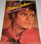 (1985) Michael Jackson Official Calendar (Danilo) (UK)