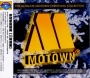 The Ultimate Motown Christmas Collection 2 CD Commercial Album Set (Taiwan)