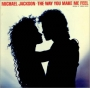 """The Way You Make Me Feel 4 Track Commercial 12"""" Single (USA)"""