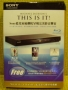This Is It Limited Edition Blue-ray Disc/DVD/CD Box Set (Taiwan)
