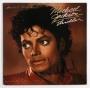 Thriller 12