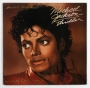 "Thriller 12"" Single Signed By Michael #2 (1983)"