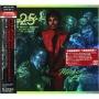 Thriller 25th Anniversary Limited Edition CD+DVD Set (Japan)
