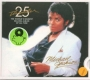 Thriller 25 Anniversary Eco-Friendly Limited CD Album Edition (Europe)