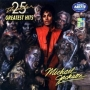Thriller 25 *Super MP3* CD Album (India)