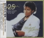 Thriller 25th Anniversary Limited Edition CD+DVD Set (Taiwan)