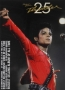 Thriller 25th Anniversary Poster Signed By Michael In London (2009)