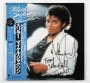 Thriller Japanese Album Signed By Michael (1982)