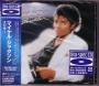 Thriller Limited Edition Blu-Spec CD (Japan)