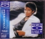 Thriller Limited Edition Blu-Spec CD (Japan)