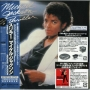 Thriller Limited Edition Mini LP CD Album (2009) (Japan)
