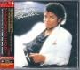 Thriller Limited Edition CD Album (2010) (Japan)